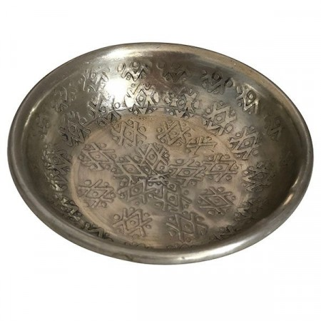 Mille Moi Cozy Bowl Hammered Aluminium Gold 10x2,5